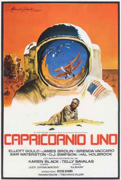 Capricornio Uno (1977)