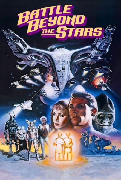 Los 7 magníficos del espacio (1980)