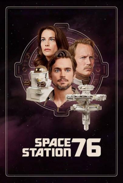 Estación espacial 76 (2014)