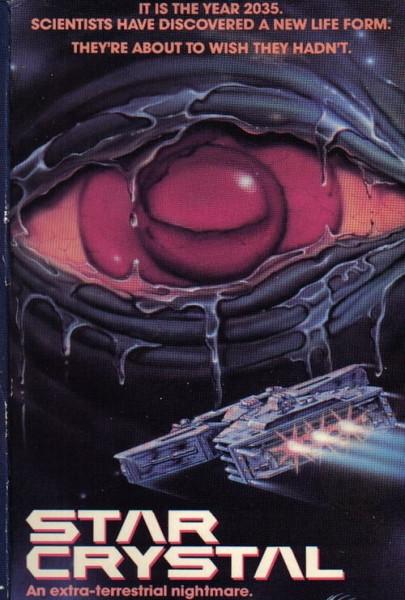 Estrella de cristal (1986)