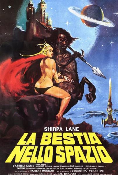 Terror en las galaxias (1980)