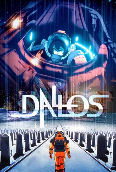 Dallos (1983)
