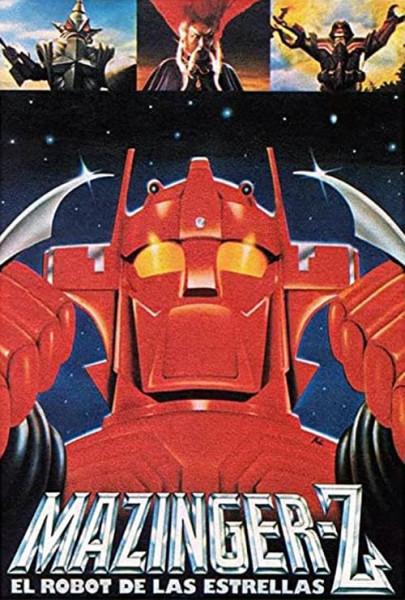Mazinger Z, el robot de las estrellas (1975)