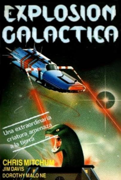 Explosión galáctica (1980)