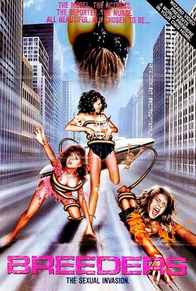 La muerte ataca en Nueva York (1986)