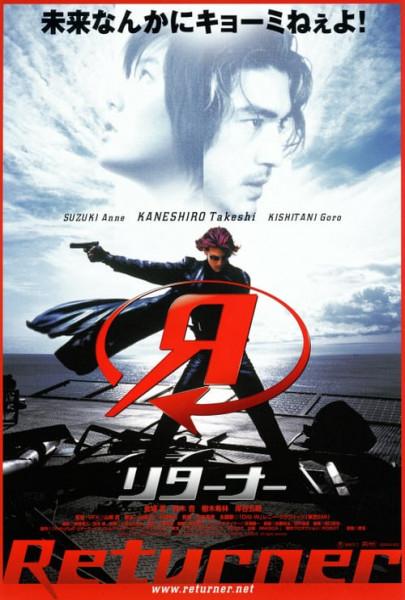 The Returner (2002)