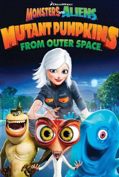 Monstruos contra Alienígenas: Las calabazas mutantes del espacio exterior (2009)
