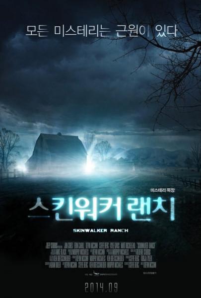 Skinwalker Ranch (2013)