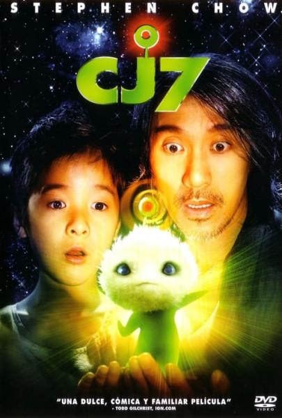 CJ7 (2008)