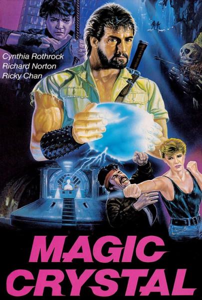 El cristal mágico (1986)