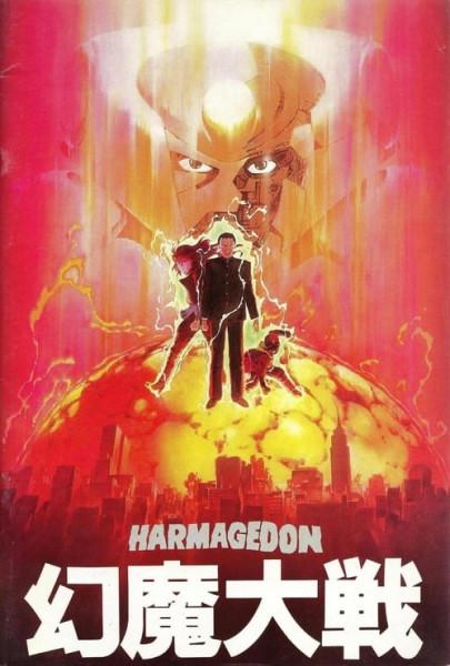 Harmagedon (1983)