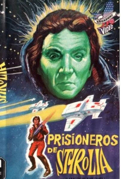 Prisioneros de Styrolia (1980)