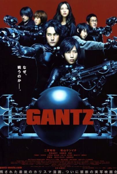Gantz: Génesis (Gantz: Parte 1) (2010)