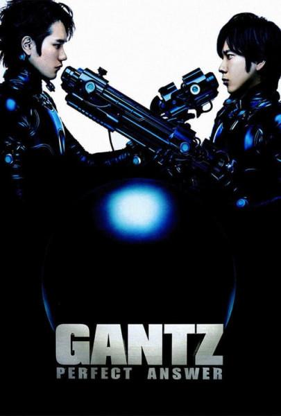 Gantz: Perfect Answer (Gantz: Parte 2) (2011)