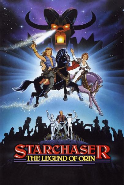 Starchaser: La leyenda de Orin (1985)