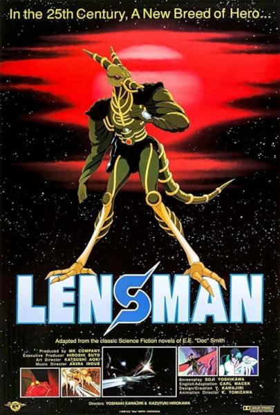 Lensman (1984)