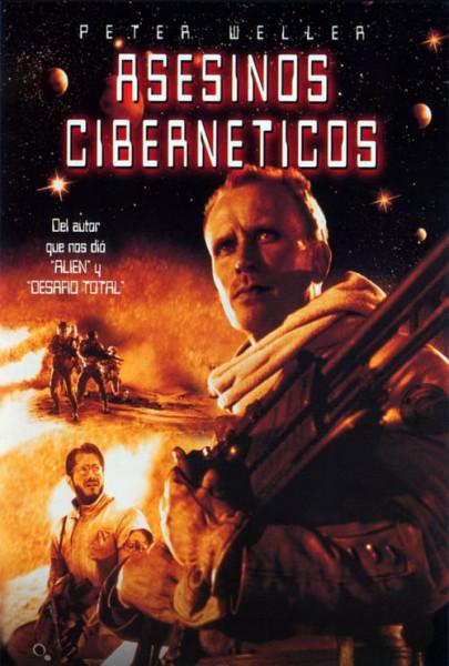 Asesinos cibernéticos (1995)