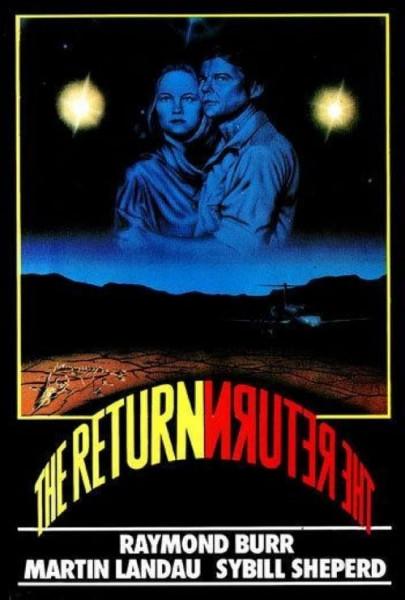 El regreso de los extraterrestres (1980)
