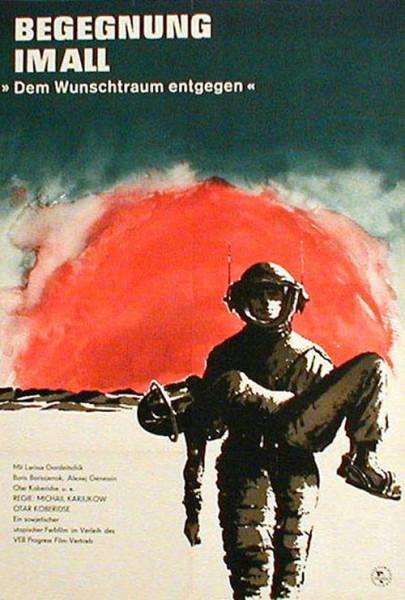 Encuentro en el espacio (1963)