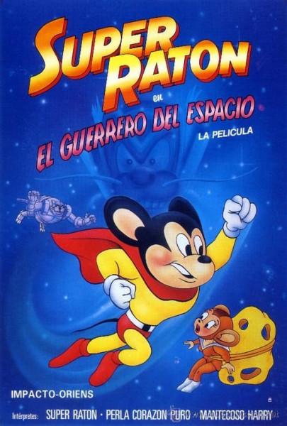 Super Ratón, el guerrero del espacio (1982)