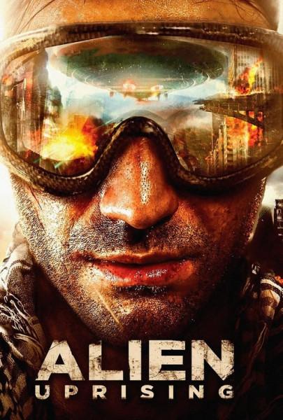 UFO (2012)