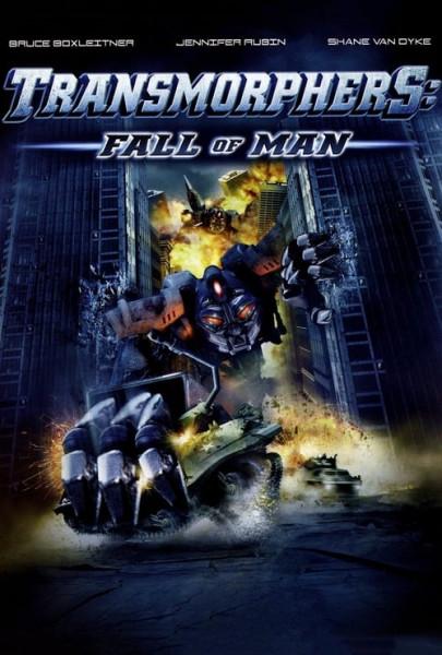 La invasión de los cyber robots (2009)