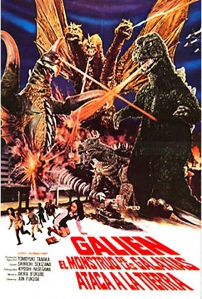 Galien, el monstruo de las galaxias ataca la Tierra (1972)