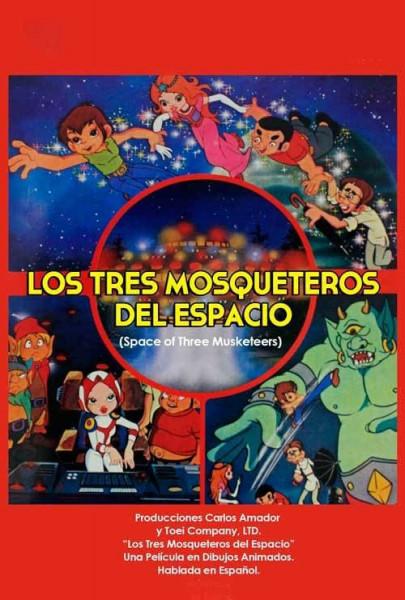 Los tres mosqueteros del espacio (1979)