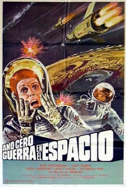 Cosmos: Situación límite (1977)